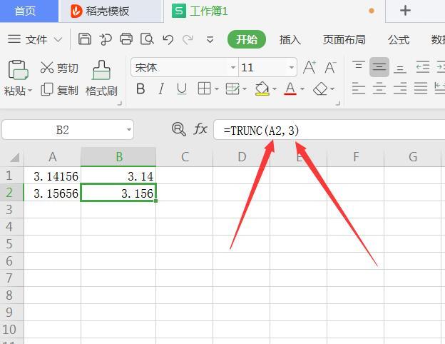 trunc函数保留数值小数点2位数只舍不入(不进行四舍五入)