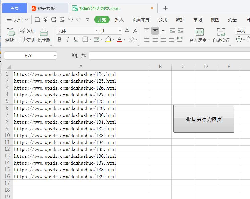 QQ浏览器截图20200331133543.png