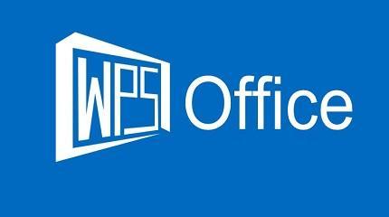 WPS演示是PPT吗?有什么区别?WPS演示能做PPT吗?