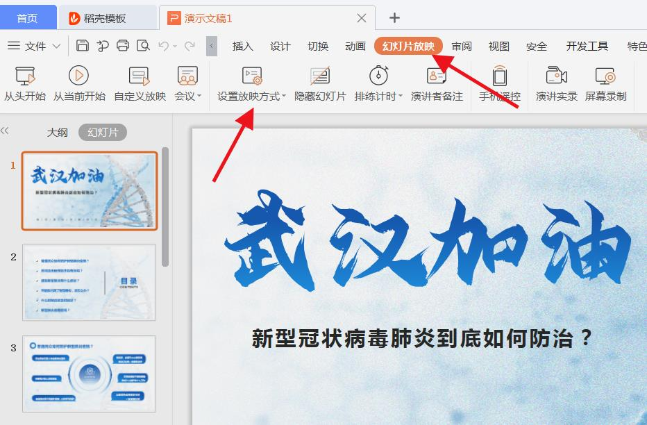 QQ浏览器截图20200331140425.jpg