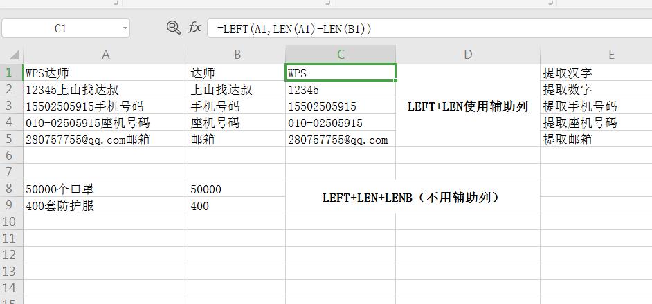 QQ浏览器截图20200413102719.png