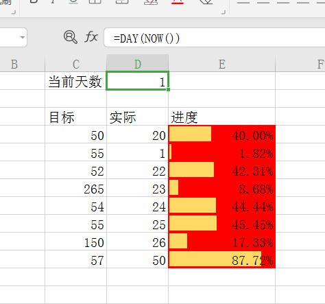 QQ截图20200501102046.png